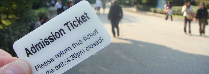 ticketbanner
