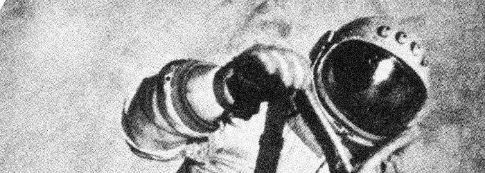 cosmonautspacewalkbanner